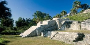 El Tigre Campeche Mèxico